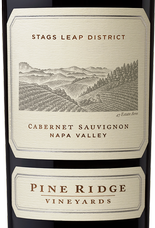 2014 Stags Leap District 3-Bottle Collection